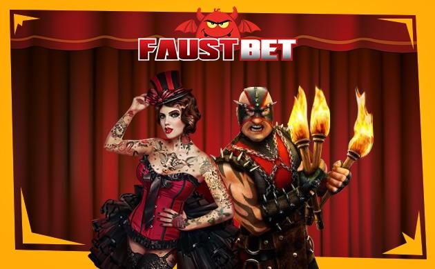 FaustBet odds och casino